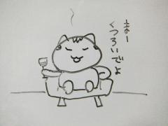 2013_0519SUNDAI19890023