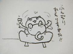 2013_0519SUNDAI19890026