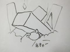 2013_0521SUNDAI19890004