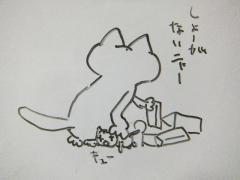 2013_0521SUNDAI19890005