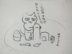 2013_0524SUNDAI19890001
