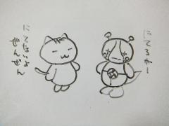 2013_0525SUNDAI19890014