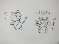 2013_0605SUNDAI19890006
