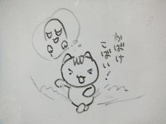 2013_0605SUNDAI19890011