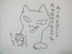 2013_0605SUNDAI19890025