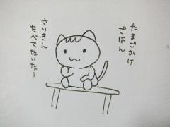 2013_0605SUNDAI19890033