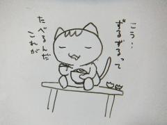 2013_0605SUNDAI19890034
