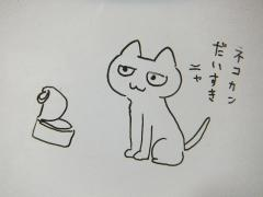 2013_0605SUNDAI19890063