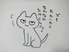 2013_0608SUNDAI19890006