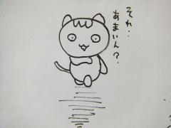 2013_0613SUNDAI19890006