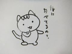 2013_0613SUNDAI19890003