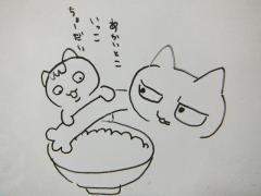 2013_0613SUNDAI19890007