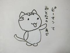 2013_0620SUNDAI19890009