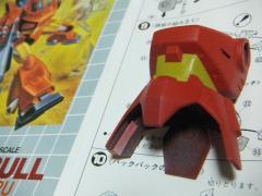 2013_0613SUNDAI19890004