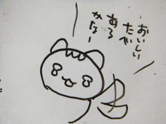 2013_0628SUNDAI19890015