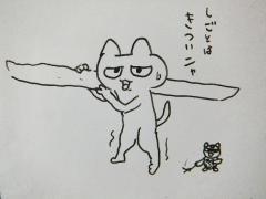2013_0712SUNDAI19890018