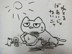 2013_0712SUNDAI19890052