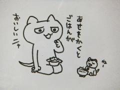 2013_0712SUNDAI19890053