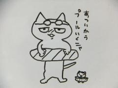 2013_0712SUNDAI19890056
