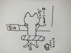 2013_0715SUNDAI19890002
