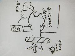 2013_0715SUNDAI19890004