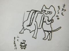 2013_0715SUNDAI19890005