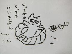 2013_0716SUNDAI19890021
