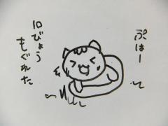 2013_0720SUNDAI19890008