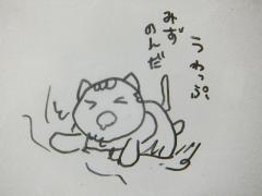 2013_0729SUNDAI19890029