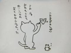 2013_0803SUNDAI19890016