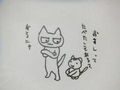 2013_0803SUNDAI19890009