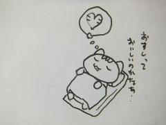 2013_0805SUNDAI19890001
