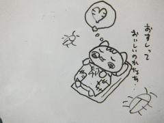 2013_0805SUNDAI19890004