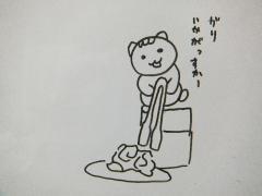 2013_0805SUNDAI19890010