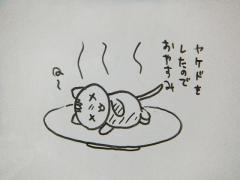 2013_0812SUNDAI19890001