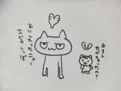 2013_0821SUNDAI19890005