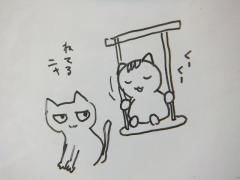 2013_0821SUNDAI19890042