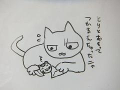 2013_0913SUNDAI19890001