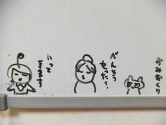 2013_1006SUNDAI19890001