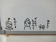 2013_1006SUNDAI19890002