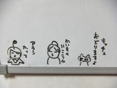 2013_1006SUNDAI19890011