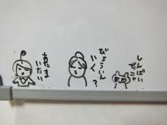 2013_1006SUNDAI19890007