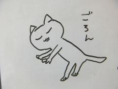 2013_1006SUNDAI19890022