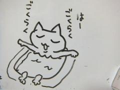 2013_1016SUNDAI19890003