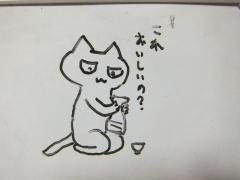 2013_1016SUNDAI19890006