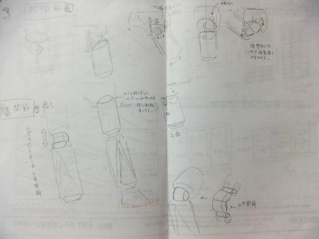 2013_1031SUNDAI19890005