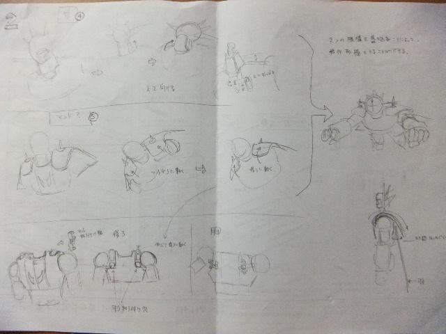 2013_1031SUNDAI19890007