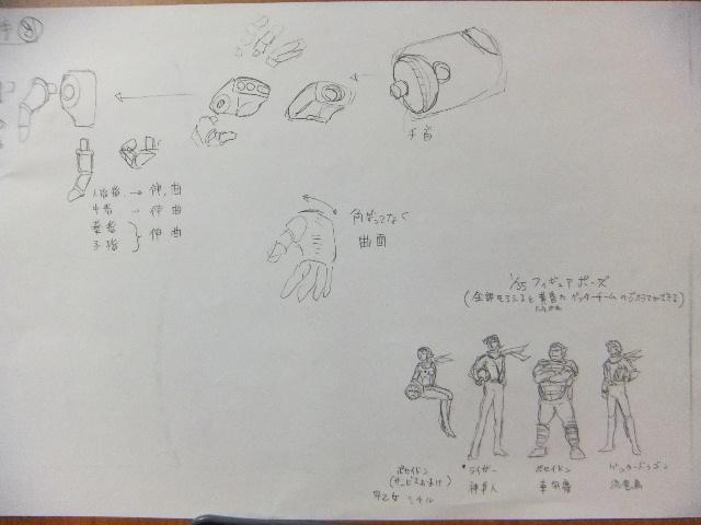 2013_1031SUNDAI19890008