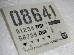 2013_1125SUNDAI19890009