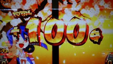 3あら100G